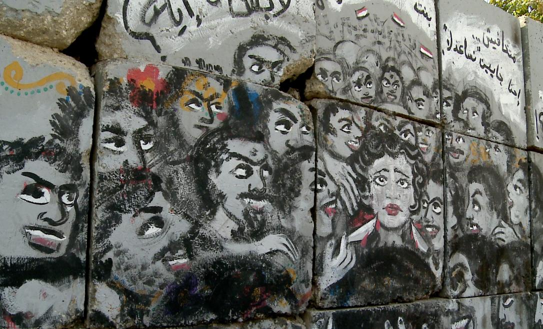 Graffitis féministes, Caire, 2013